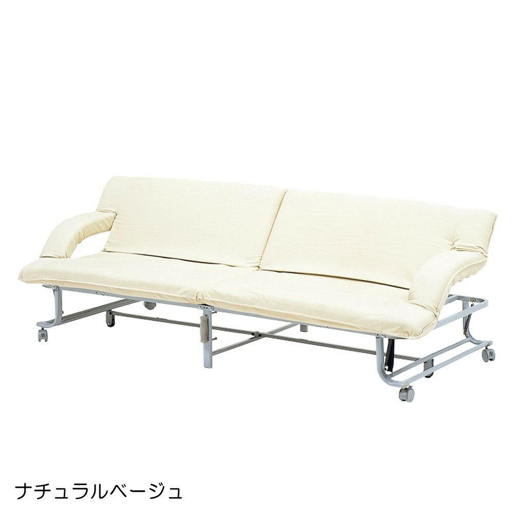 リクライニングシート チェア ベッド椅子 長椅子 時 リクライニング 5段階 狭い部屋 でも スペース 有効活用 SOFA BED ソファ-ベット グレイス2 ナチュラルベージュ