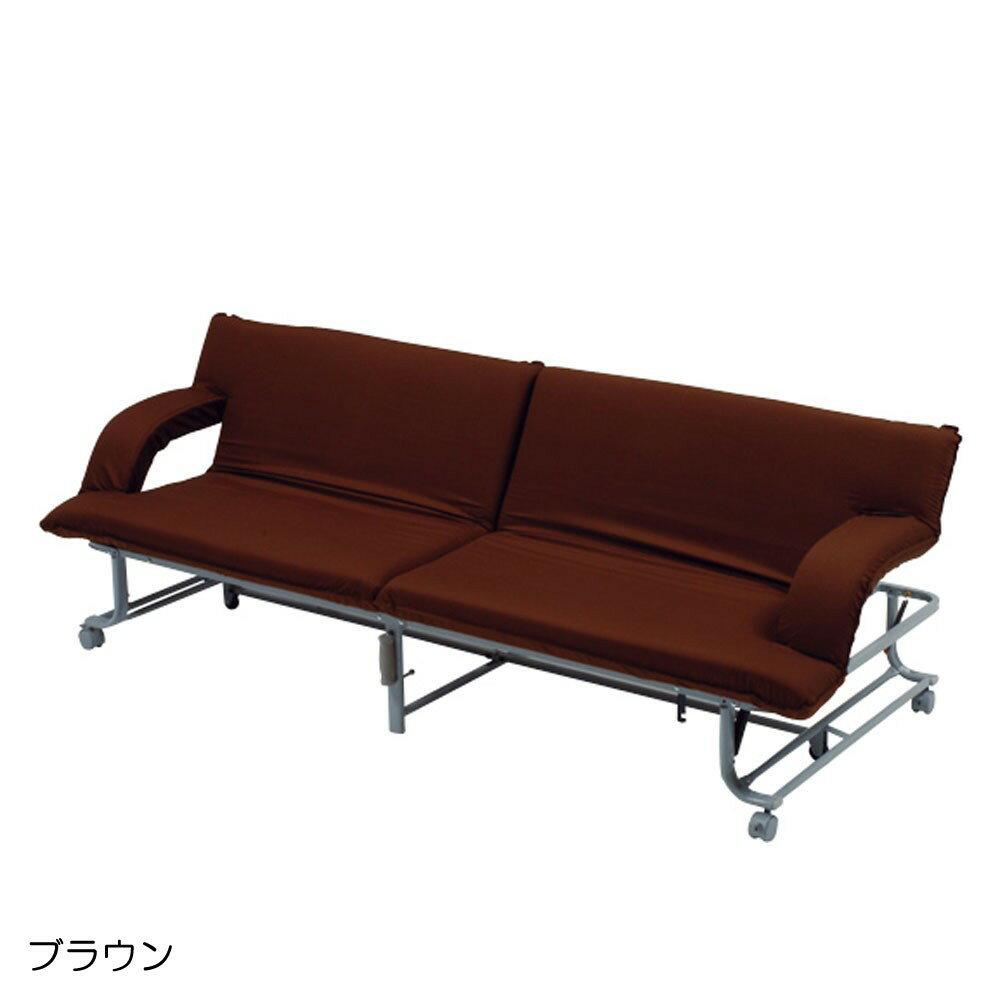 ベッドソファー ソファ にも ベッド にも 変形 一人 暮らし シングル タイプ SOFA BED ソファ-ベット グレイス2 ブラウン