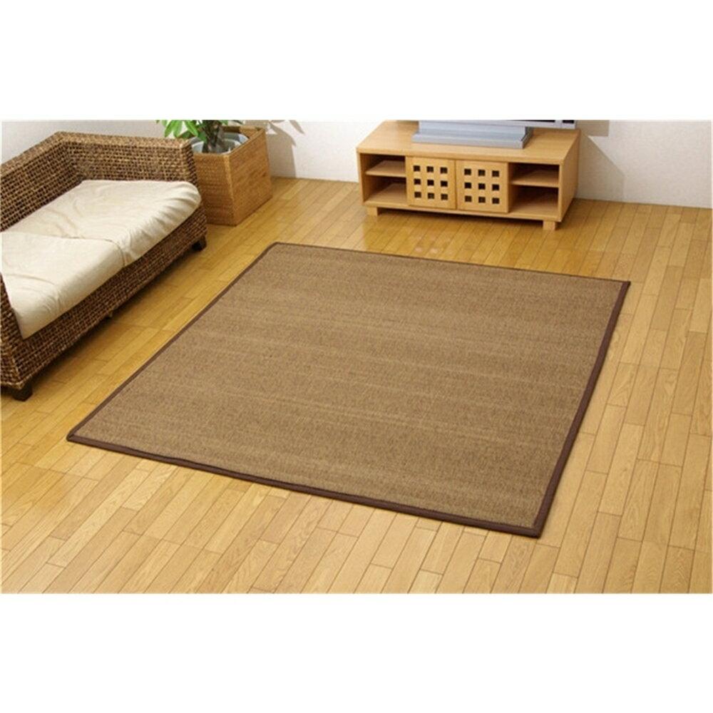 竹カーペット バンブーラグ 細ヒゴ ふっくら竹カーペット サイズ:130×190cm