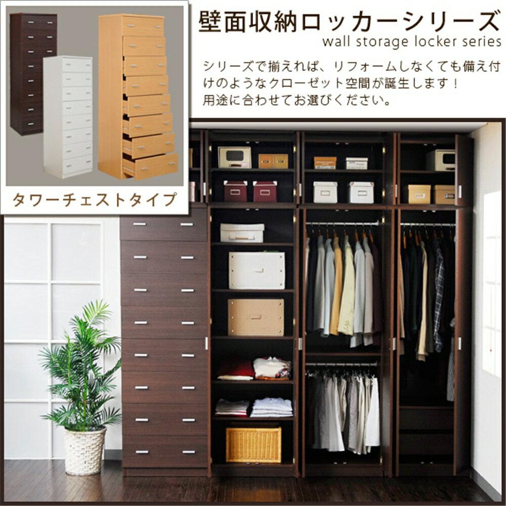 生活雑貨 ロッカーシリーズタワーチェスト(改善仕様)