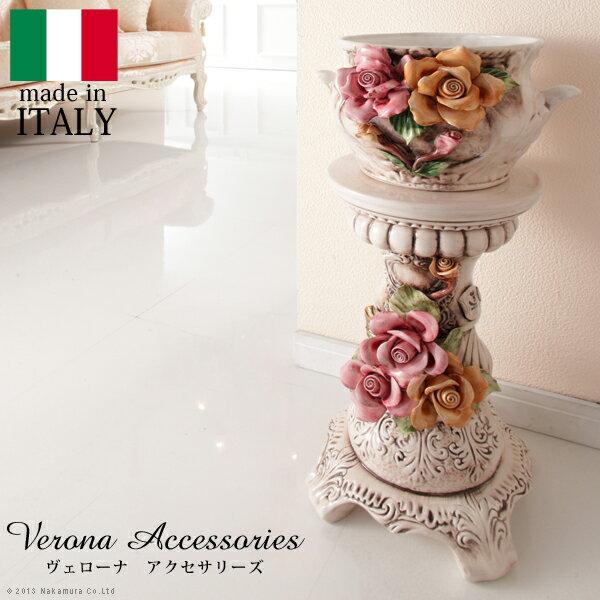 家具 クラシカルでノーブルな空間を演出 生活 便利 陶製コラムポット イタリア 家具 ヨーロピアン アンティーク風