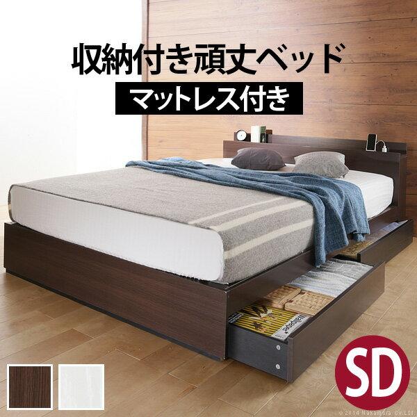 ベッド 収納 セミダブル 収納付き頑丈ベッド セミダブル ポケットコイルスプリングマットレスセット 木製 引出し マットレス付き ホワイト