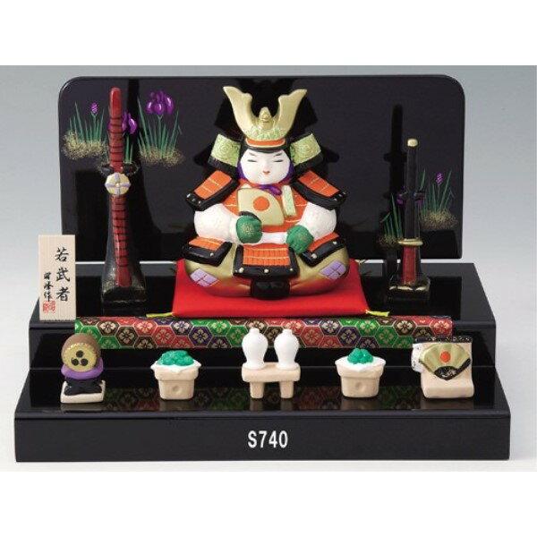小さい 小さめ 甲冑  桃太郎 端午の節句 若武者 二段飾り (大) 五月人形