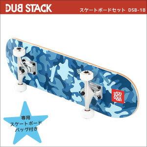 DUB STACK(R) スケートボード セット  DSB-18