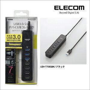 日用品 ELECOM マグネット付きUSB3.0ポート搭載7ポートUSBハブU3H-T706SBK/ブラック