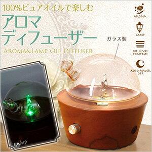 日用品 アロマ&ランプオイルディフューザー FL-3817