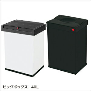 生活雑貨 Hailo(ハイロ)ビッグボックス 40L 60085 / 60086 ブラック