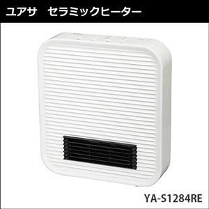 生活雑貨 ユアサ セラミックヒーター YA-S1284RE