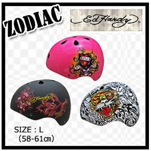 EdHardy(エドハーディ)ヘルメットZodiac タイガー