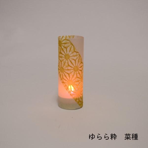 LEDキャンドルライト ゆらら粋 菜種