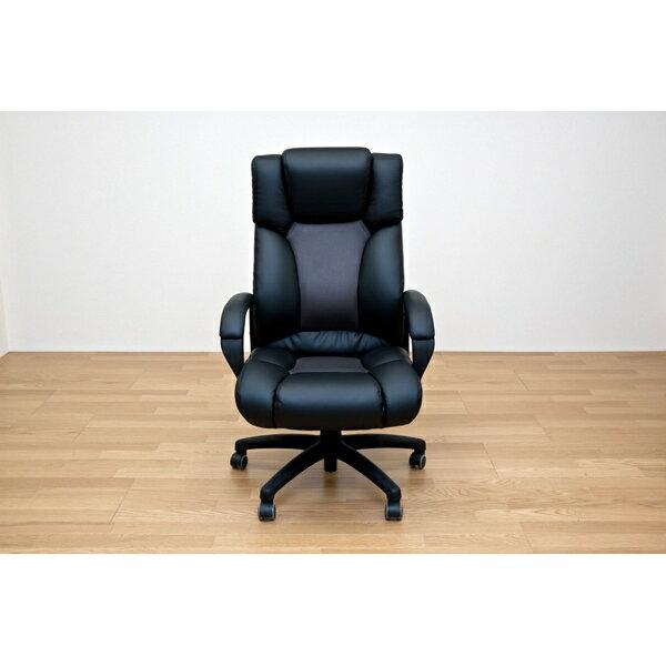 プレジデントチェアー リラックスチェア チェア 椅子 社長椅子 極上の座り心地!ブラック