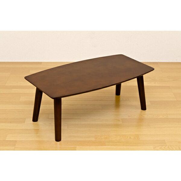 リビングテーブル ローデスク 机 書斎 脚が2本まとめて折りたためる!90cm ダークブラウン