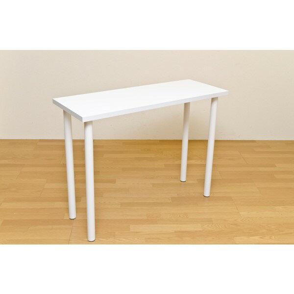 机 バーテーブル 利用方法は多様 お洒落 フリーバーテーブル 120×45 ホワイト