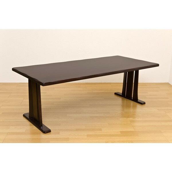 食卓テーブル  重厚で高級感のある インテリア HONOKA ダイニングテーブル 190×90 ダークブラウン