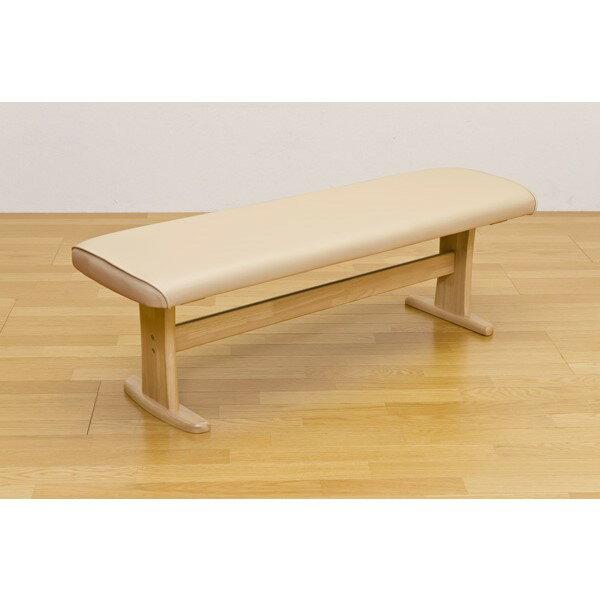 食卓ベンチ 椅子 家具 リビングをおしゃれに演出 インテリア ARIES ダイニングベンチ 130cm幅 ナチュラル