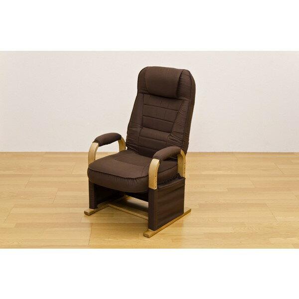 リビング座椅子DX ナチュラル