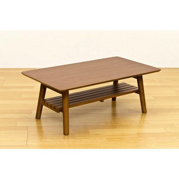 ローテーブル 棚は簡単に取り外し可能 お洒落 JADE 棚付きフォールディングテーブル 90×50cm ウォールナット
