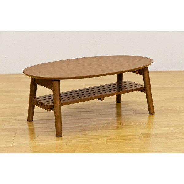 コーヒーテーブル シンプルで使いやすい お洒落 EMIL 棚付き フォールディングテーブル 90×50cm ウォールナット