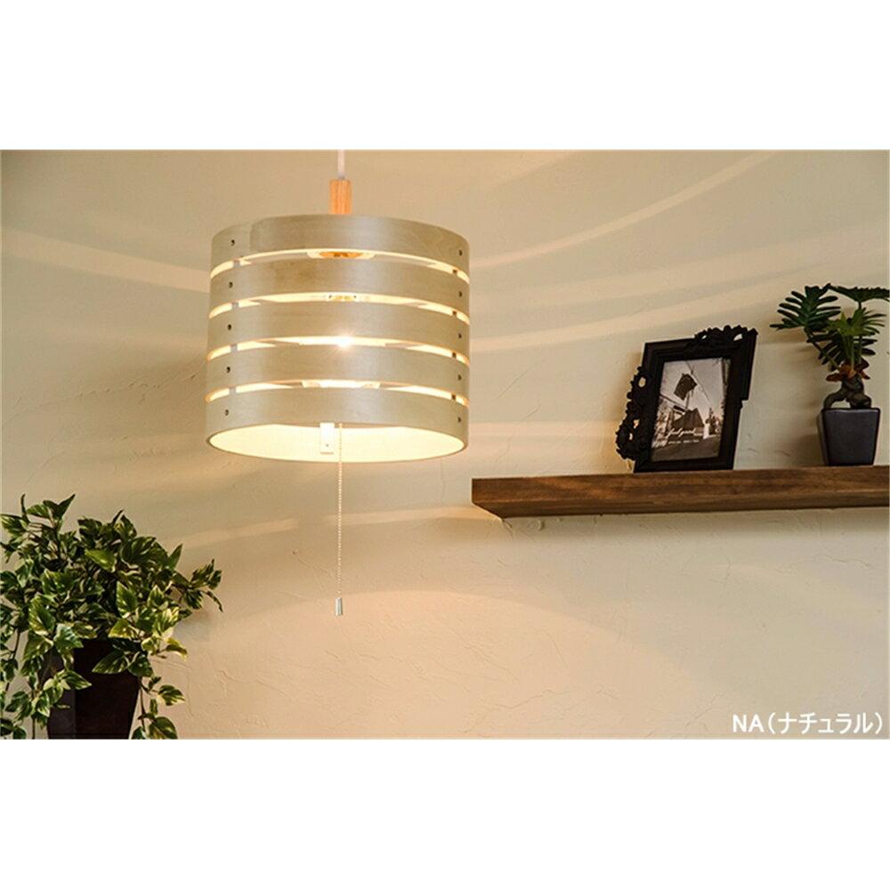 照明器具 リビング照明 組立式 ペンダントライト 2灯 カラー:ナチュラル