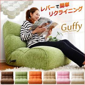 男性もゆったり使える 幅75cmビッグサイズ ソファ座いす おしゃれチェアー アイボリー