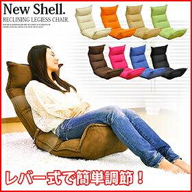 自由自在リクライニング体全体を包み込む座り心地 座椅子 チェアー ピンク