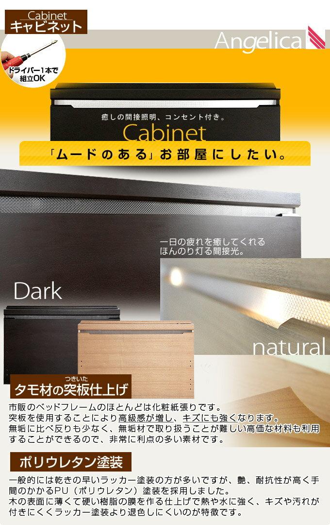 日用品 木製ベッド フレーム セミダブルサイズ (マットレス別売)アンゼリカ3 キャビネット片側引き出しすのこ収納ベッドナチュラル