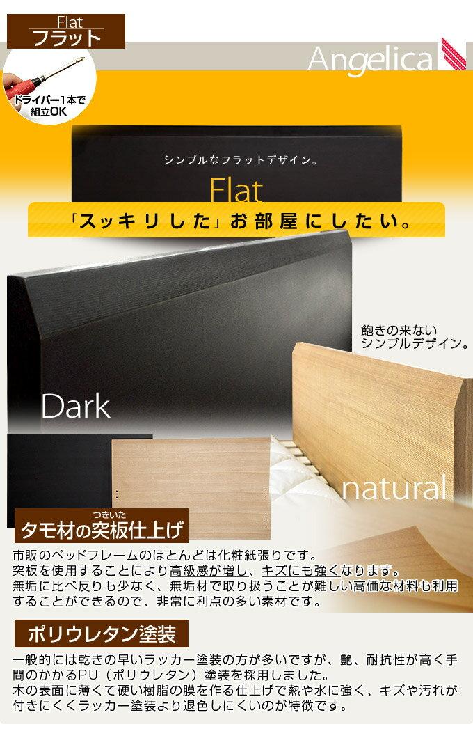 生活雑貨 木製ベッド フレーム シングルサイズ (マットレス別売)アンゼリカ3 フラット片側引き出しすのこ収納ベッドナチュラル