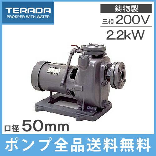 寺田ポンプ セルプラポンプ MPJ4-52.21E/MPJ4-62.21E 200V [給水ポンプ 循環ポンプ 農業用ポンプ]