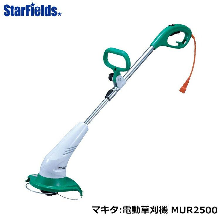 �刈機 マキタ 刈払機 MUR2500