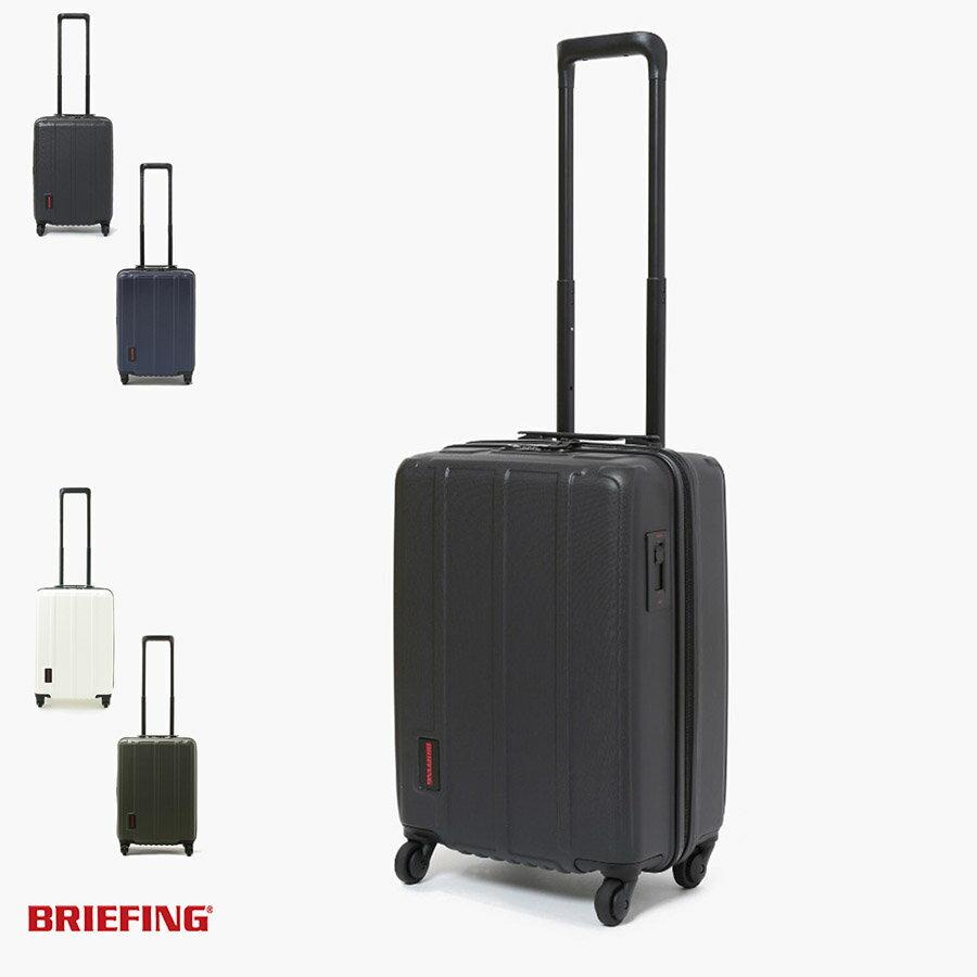 【クーポンで最大20%OFF対象商品】ブリーフィング BRIEFING バッグ H-37 トラベルバッグ BRF304219【ブリフィン バッグ ビジネスバッグ キャリーバッグ スーツケース 機内持込対応サイズ ハードケース 37L 旅行 メンズ TSA】