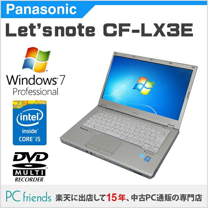 Panasonic Letsnote CF-LX3EDHCS (Corei5/無線LAN/A4サイズ)Windows7Pro搭載 中古ノートパソコン【Cランク】