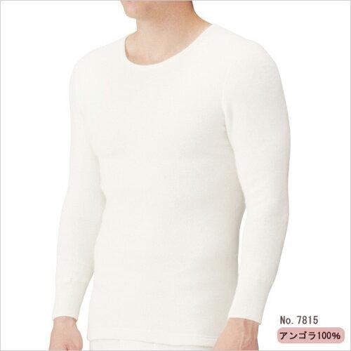 メディマ・アンゴラ100%・メンズ長袖シャツ・ドイツ製(M・Lサイズ)