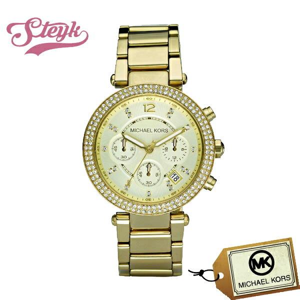 【あす楽対応】Michael Kors マイケルコース 腕時計 アナログ MK5354 レディース