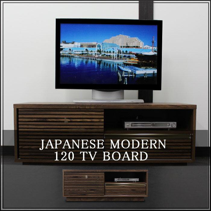 【送料無料】テレビ台 テレビボード 幅120cm 木製 完成品 和風 キズ・汚れに強い 強化シート ローボード リビング収納 引出し フルオープンレール 和モダン 和室 洋室 格子 DVDデッキ収納 AV機器収納