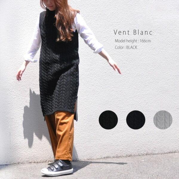 30代~40代ファッション  【送料無料】 ノースリーブ ニット ワンピース レディース ニット ボトルネック 日本製 Vent Blanc VK174777 ヴァンブラン楽天カード分割