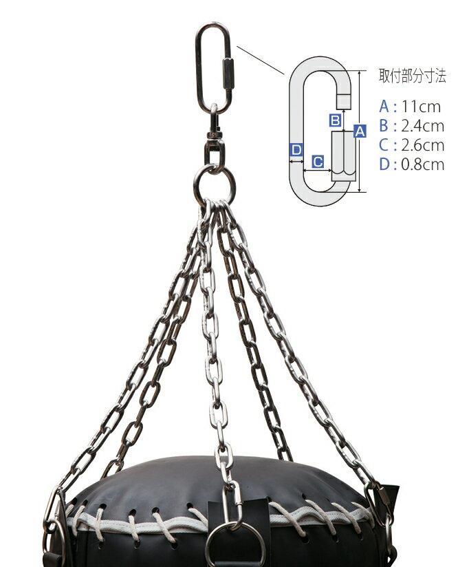 国産チェーン(トレーニングバッグ用) 4本 【マーシャルワールド製/格闘技・空手・筋トレ・フィットネス】【strongsports】
