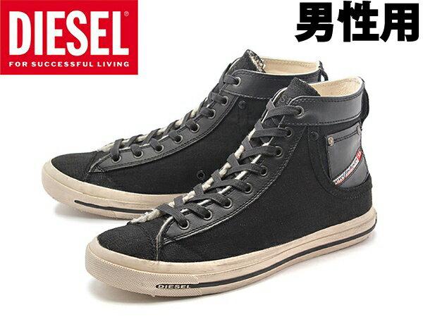 DIESEL ディーゼル スニーカー エクスポージャー 1 ブラック(DIESEL Y01166-P0611-H2214 EXPOSURE I)ハイカット カジュアル シューズ スウェード レザー スニーカー メンズ(男性用) (13160249)
