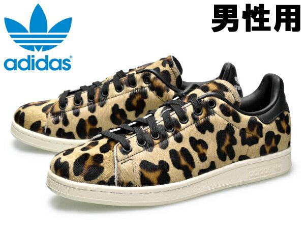 訳あり品 アディダス オリジナルス スタンスミス 25.5cm チョークホワイト×ブラック S75117 男性用 adidas Originals STAN SMITH (ad053)