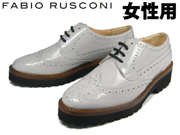 訳あり品 ファビオ・ルスコーニ ブローグ 23.0cm 36 グレー 3276 女性用 FABIO RUSCONI (fa051)