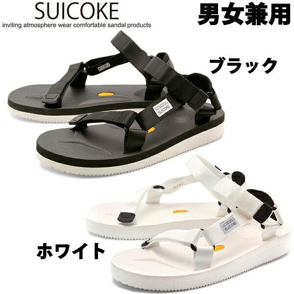 スイコック SUICOKE サンダル DEPA-V 男女兼用(SUICOKE DEPA-V OG-022V 11 15)スポーツサンダル ビーチサンダル アウトドアメンズ(男性用) 兼 レディース(女性用) (1329-0003)