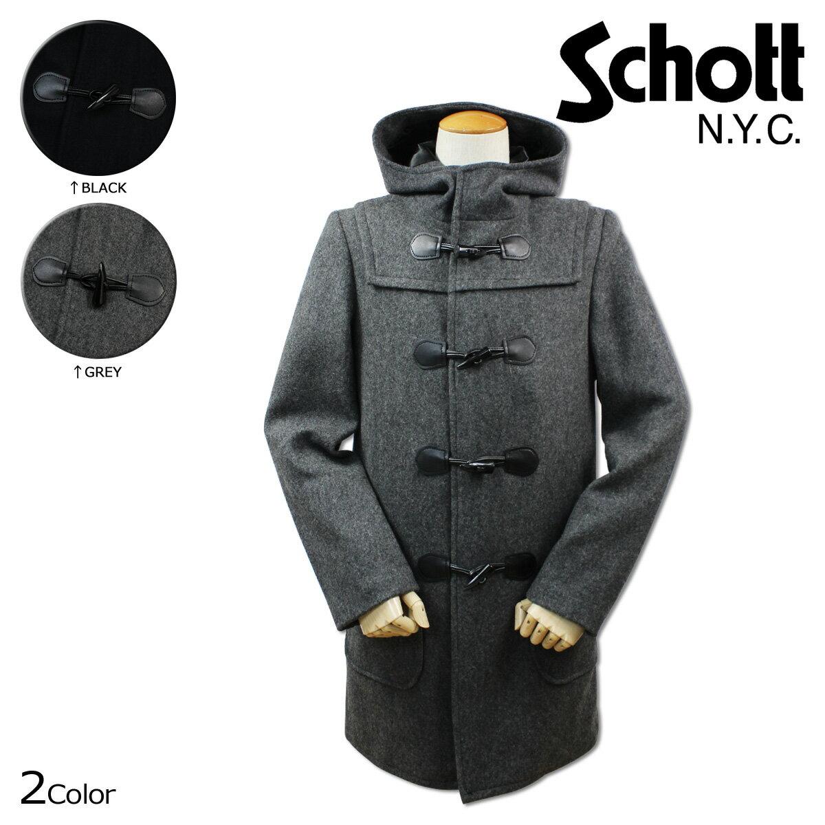 Schott ショット ダッフルコート 2カラー DUFFLE COAT メンズ [S30][返品不可]