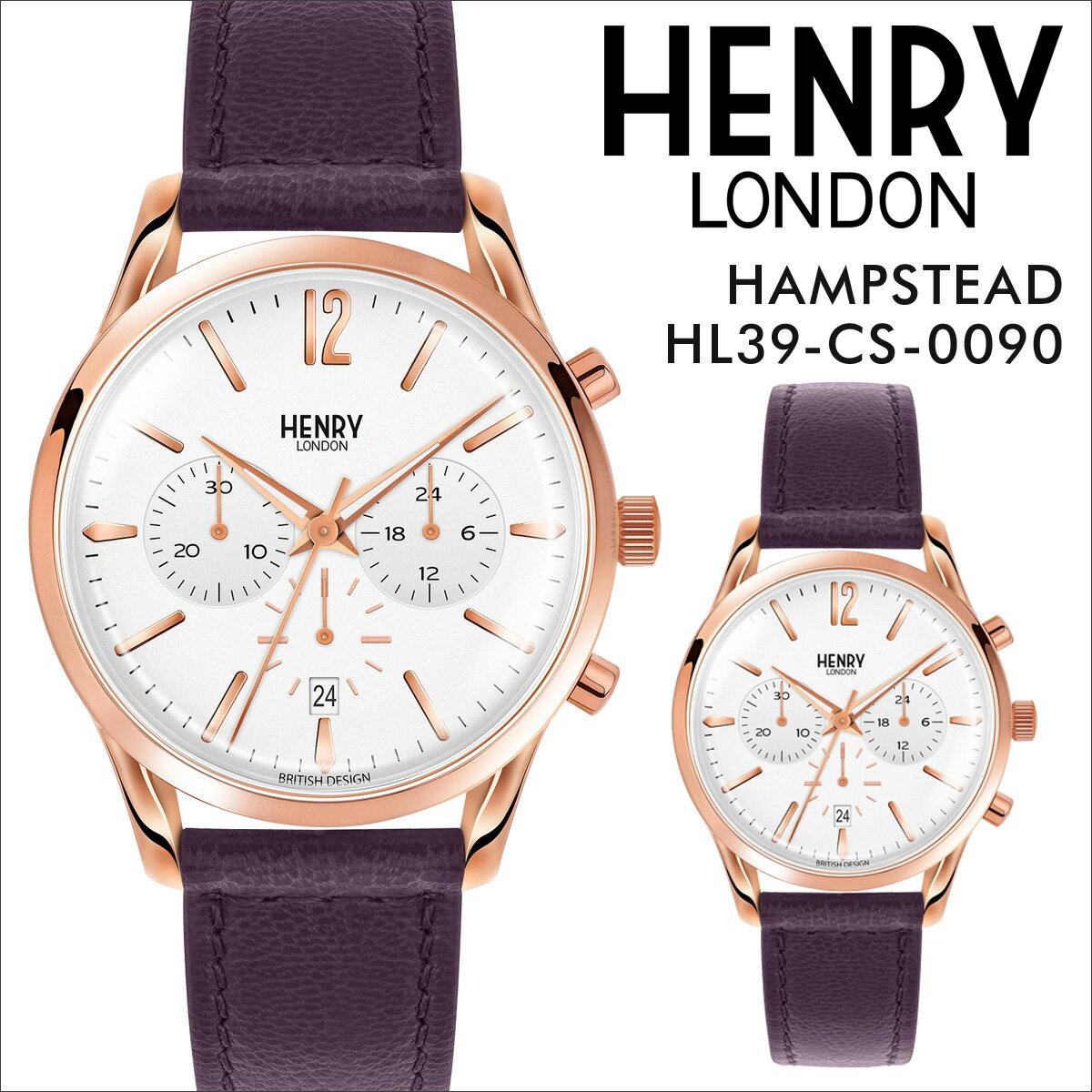 ヘンリーロンドン HENRY LONDON 腕時計 メンズ レディース ハムステッド 時計 39mm  HAMPSTEAD HL39-CS-0090  パープル/ローズゴールド [ あす楽対象外 ]