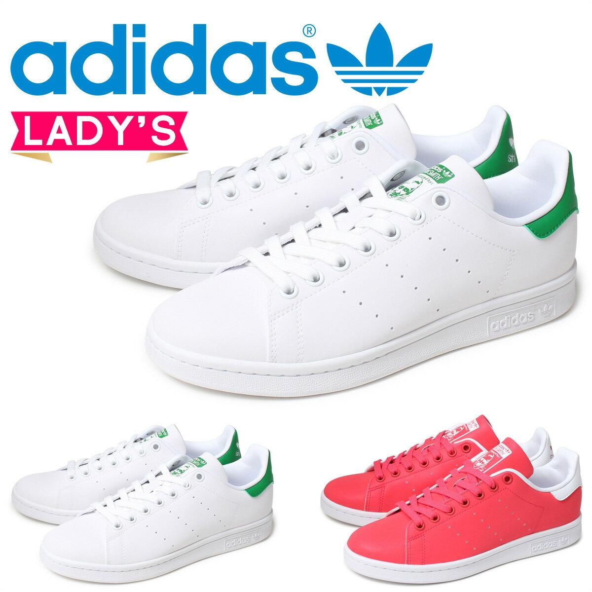 adidas スタンスミス レディース スニーカー アディダス Originals STAN SMITH W BB5153 BB5154 靴 ホワイト ピンク オリジナルス