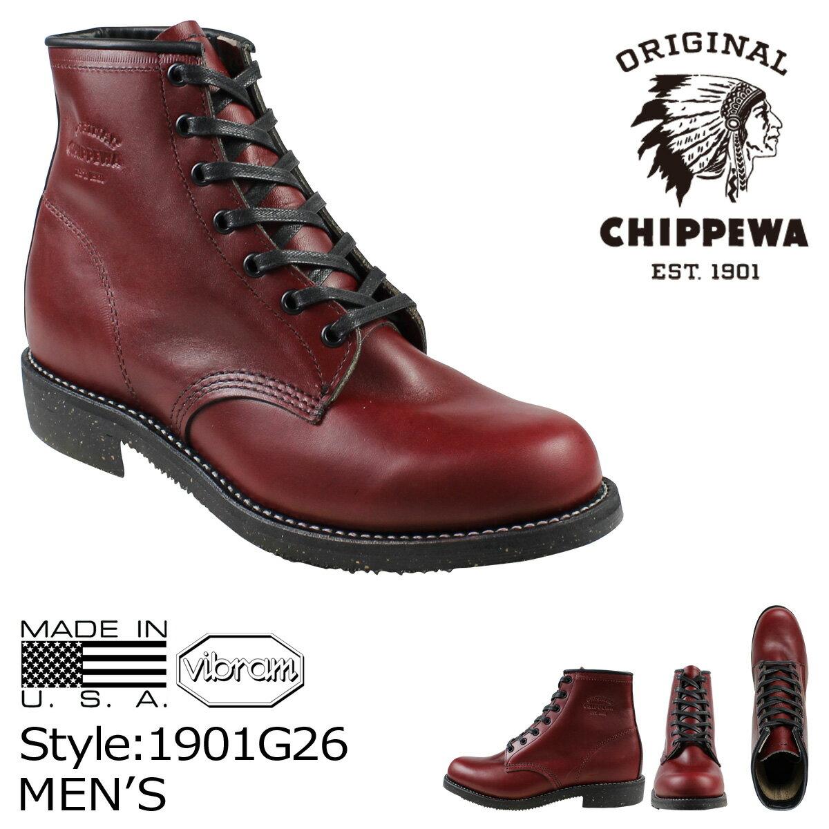 CHIPPEWA ブーツ 6インチ サービス チペワ 6INCH SERVICE BOOT 1901G26 Dワイズ バーガンディー メンズ