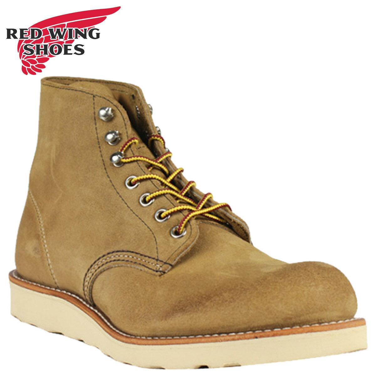 RED WING レッドウィング アイリッシュセッター ブーツ 6INCH CLASSIC ROUND 6インチ クラシック ラウンドトゥ Dワイズ 8181 レッドウイング メンズ