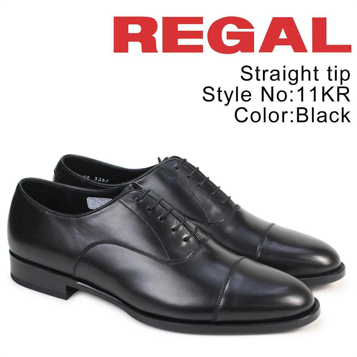 リーガル 靴 メンズ REGAL ストレートチップ 11KRBD ビジネスシューズ 日本製 ブラック [9/7 追加入荷]