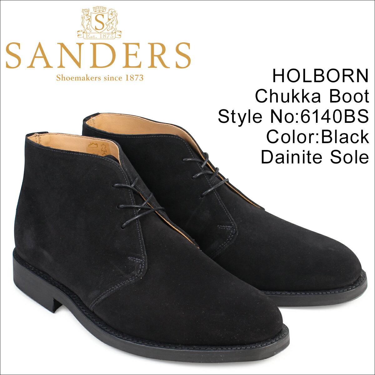 SANDERS 靴 サンダース ミリタリー チャッカブーツ ビジネス HOLBORN 6140BS メンズ ブラック