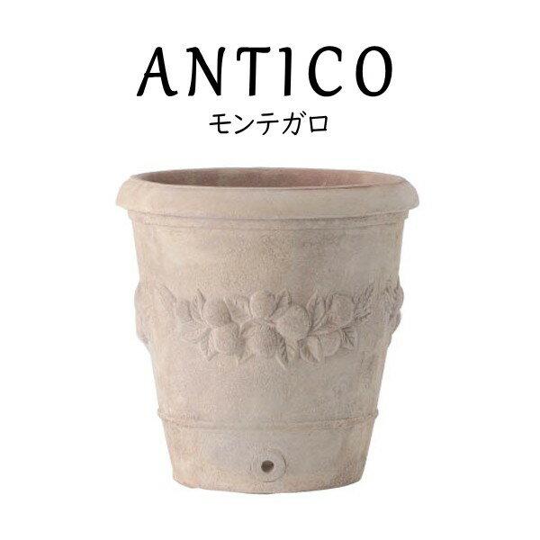モンテガロ アンティコ 45cm