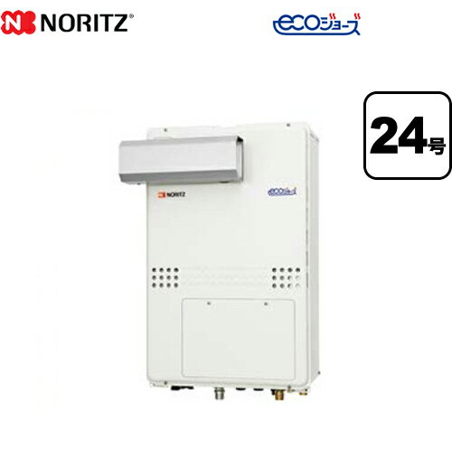[GTH-C2450AW3H-L-1-BL-13A-20A] 【都市ガス】 ノーリツ ガス給湯器 ガス温水暖房付ふろ給湯器 24号 PSアルコーブ設置形(超高層対応) 【フルオート】 エコジョーズ 2温度3P内蔵 リモコン別売 【送料無料】