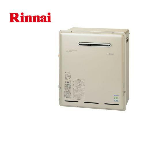 [RFS-E2008A(A)]【プロパンガス】 リンナイ ガス給湯器 ガスふろ給湯器 RFS-Eシリーズ 20号 フルオート 屋外据置型(浴槽隣接設置型) 20A シャンパンメタリック 【送料無料】【フルオート】